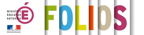 logo_folios_452137